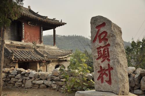 井陉石头村一日游(含路线和注意事项)