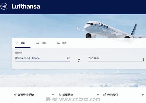 德国汉莎航空中文官网