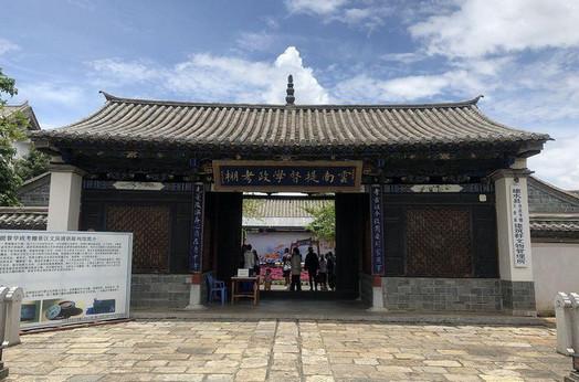 红河州建水县学政考棚简介和旅游攻略