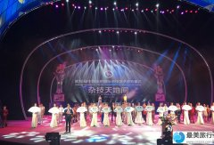 第十六届中国吴桥国际杂技艺术节在石家庄河北艺术中心开幕!
