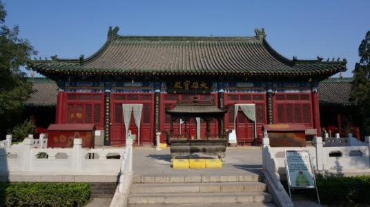正定临济寺