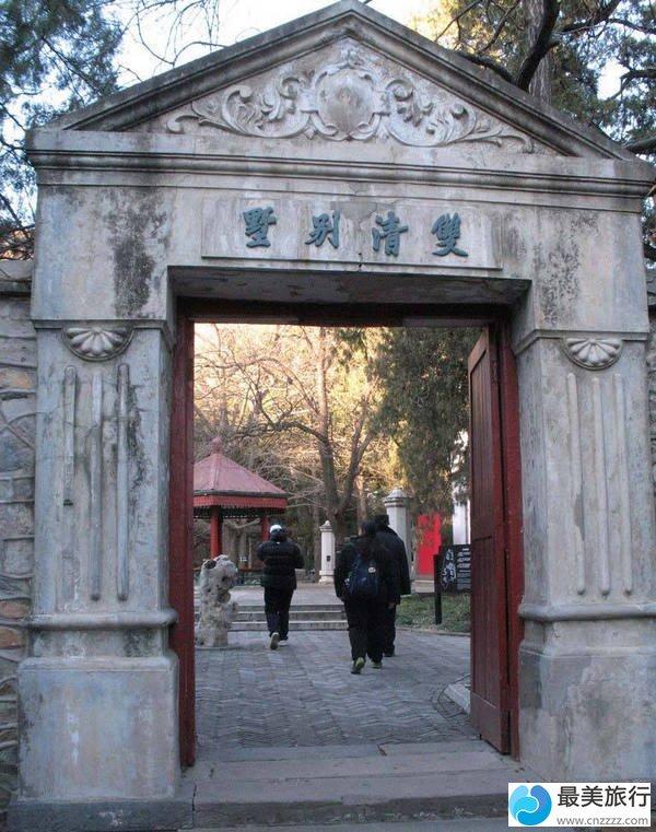 北京香山双清别墅
