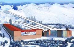 石家庄西部长青旅游度假区-冰雪小镇(滑雪、玩雪的地方)