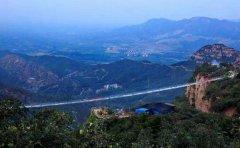 红崖谷玻璃吊桥