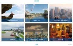 <b>美国国家旅游局官网中文版</b>
