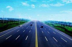2021年高速免费通行时间汇总