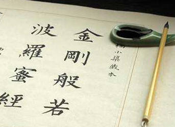 《金刚经》中最精华的十句话,帮你打开智慧的大门