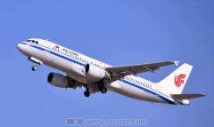 中国有多少航空公司和客服电话是多少(24小时热线)