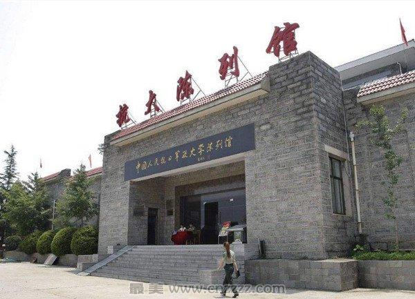 中国人民抗日军政大学