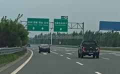 新元修路从北京方向到石家庄最佳路线和
