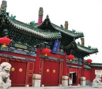 <b>定州文庙(孔庙)在哪里?定州文庙好玩吗?</b>