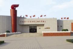 衡水安平党支部纪念馆旅游攻略