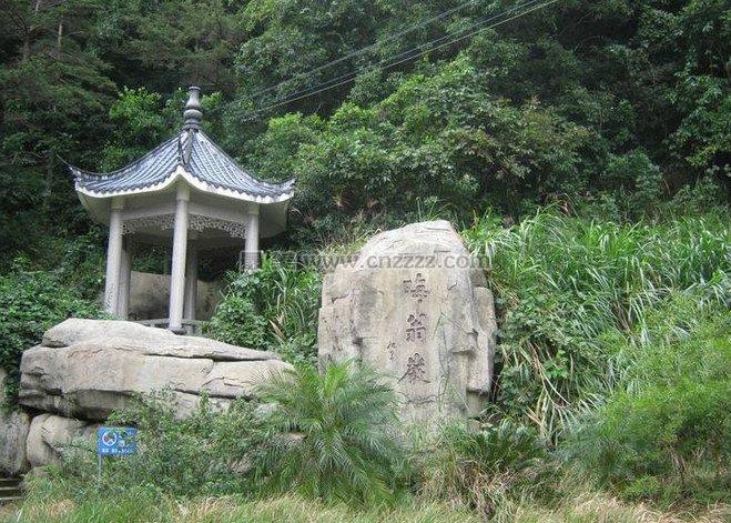 网站首页 攻略支招 旅游攻略     长乐晦翁岩风景区位于福建省福州市