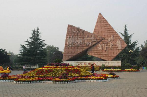 山西晋城博物馆旅游攻略