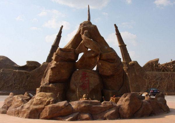 武乡八路军文化园旅游攻略