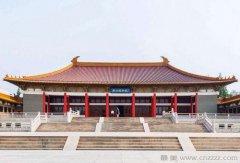 南京博物院门票网上预约