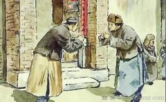 北京的老规矩都有哪些