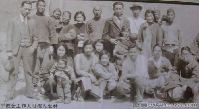 定州名人晏阳初的简历和他的平民教育理念