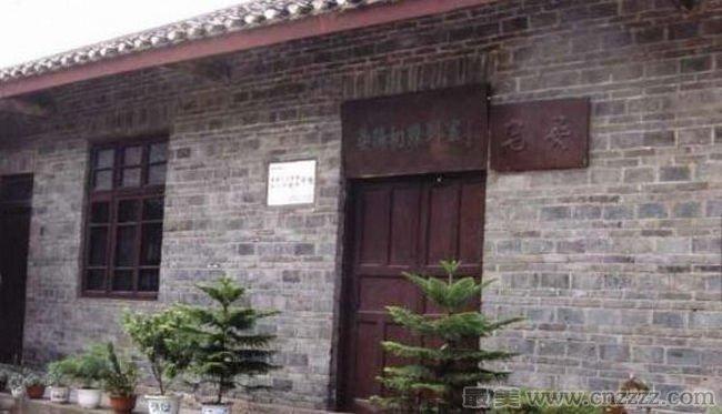重庆北碚区晏阳初旧居介绍和旅游攻略