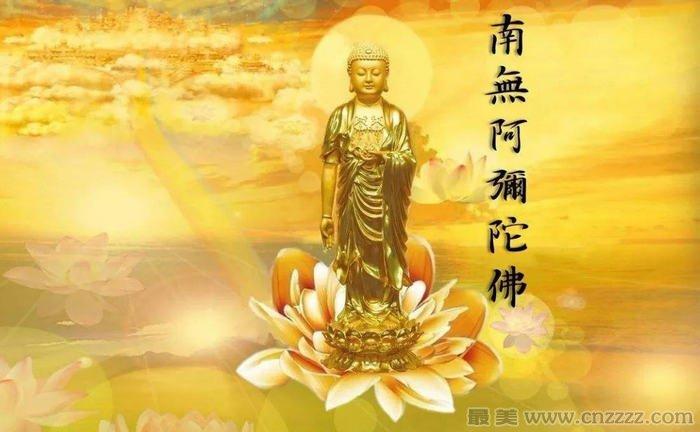 念佛的意思和南无阿弥陀佛的意思