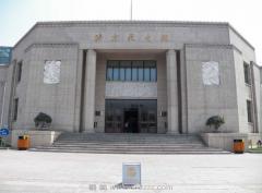 北京天文馆介绍和门票价格