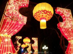 正月十五元宵节的习俗和禁忌