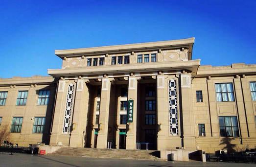 北京自然博物馆网上预约入口