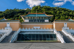台湾故宫博物院(国立故宫博物院)