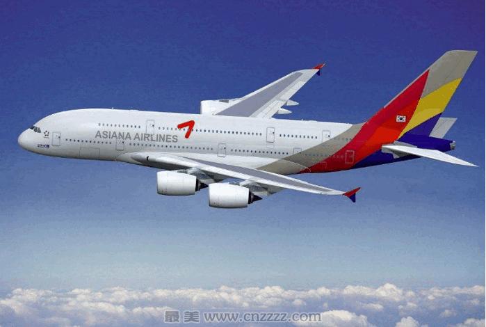 韩亚航空中文网