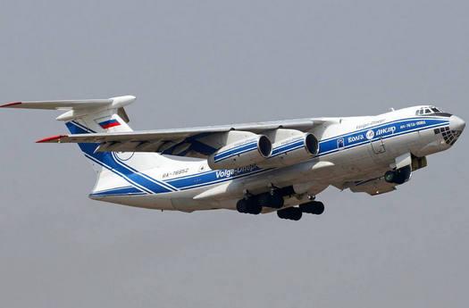 俄罗斯伏尔加第聂伯航空公司