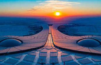 北京大兴国际机场美图欣赏
