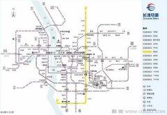 长沙坐地铁怎么用手机刷卡