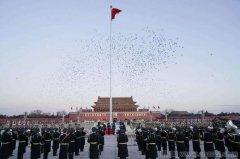 2020年10月1日天安门升降国旗时间