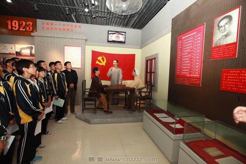 中国共产党第一个农村党支部-河北省安平县台城村