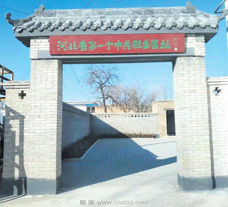 安平县委旧址介绍(河北省第一个中共县委旧址)