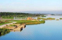 河北省第四届旅发大会举办的时间、地点、主题(回顾)