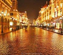 哈尔滨中央大街(步行街)简介和旅游攻略