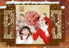 春节期间要注意的习俗和风俗