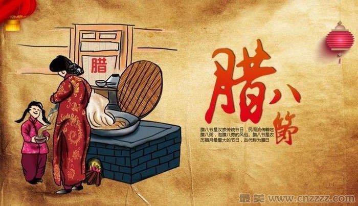 老北京有关过年的民谣