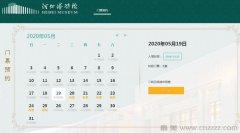 河北省博物院门票网上预约预订网址