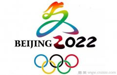 2022年中国北京冬奥会门票怎么购买?看北京冬奥会怎么坐车?