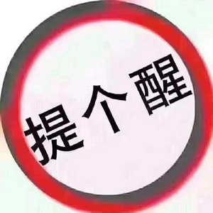 2020年十一国庆节去白洋淀旅游限制游客吗?怎么买票?