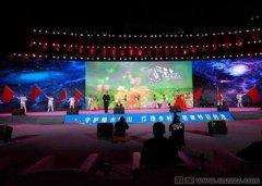 第七届石家庄旅发大会在赞皇县召开
