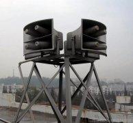 2020年9月18日河北省石家庄举行了防空警报试鸣