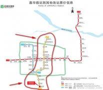 石家庄地铁2号线一期站点和线路图