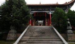 楚雄紫顶寺风景区