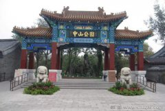 天津中山公园旅游攻略