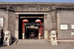 天津杨柳青博物馆石家大院