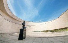天津萨马兰奇纪念馆