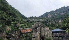 天津九山顶自然风景区